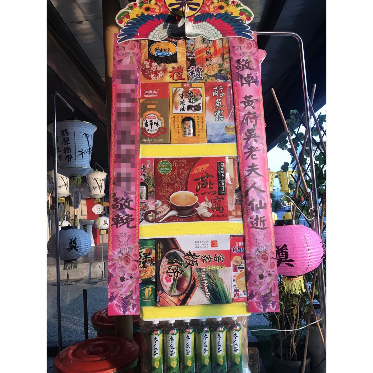 喪禮用五層乾糧飲料綜合罐頭塔