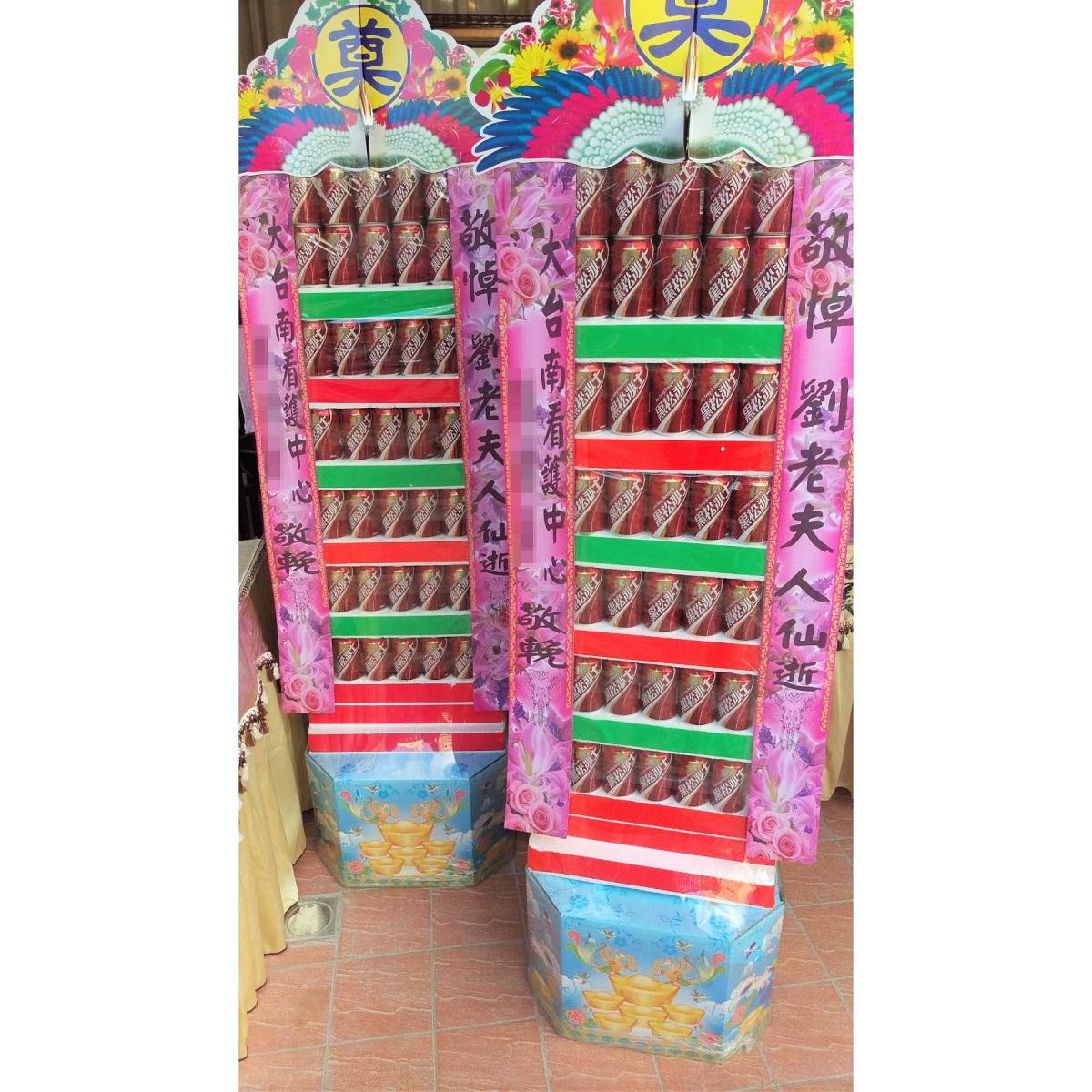 喪禮用七排純飲品罐頭塔