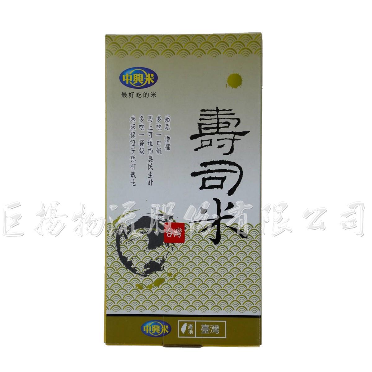 五層壽司米(一公斤裝)罐頭山蓮花立體四面有燈光罐頭塔燈光柱