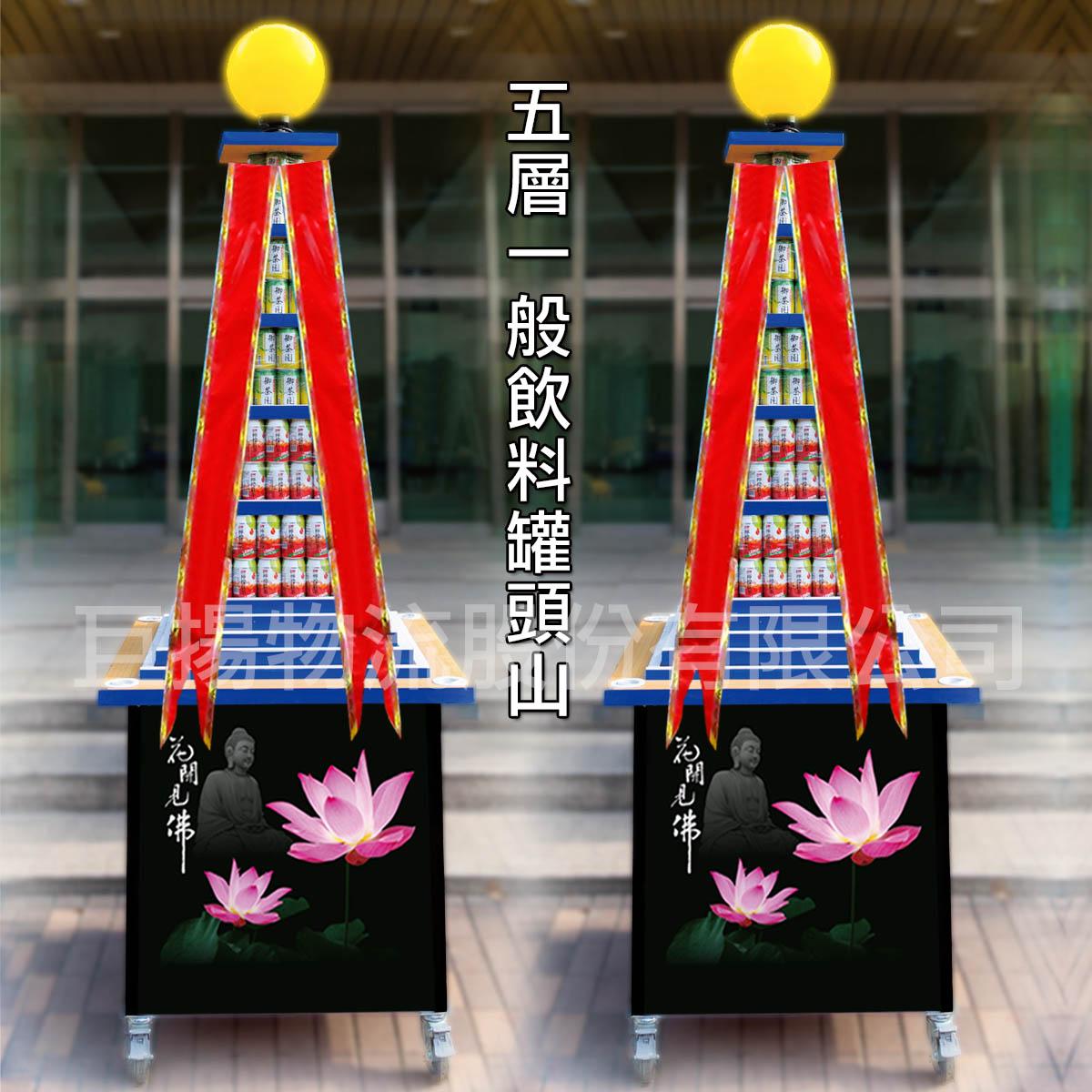 五層一般飲料燈光罐頭山蓮花led燈光柱2