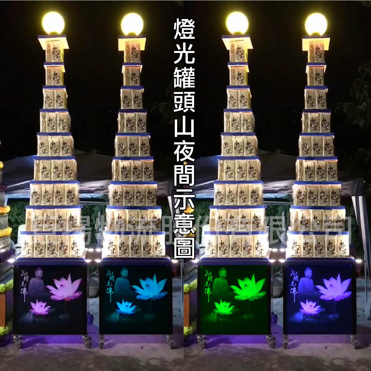 七層一般飲料燈光罐頭山蓮花led燈光柱2