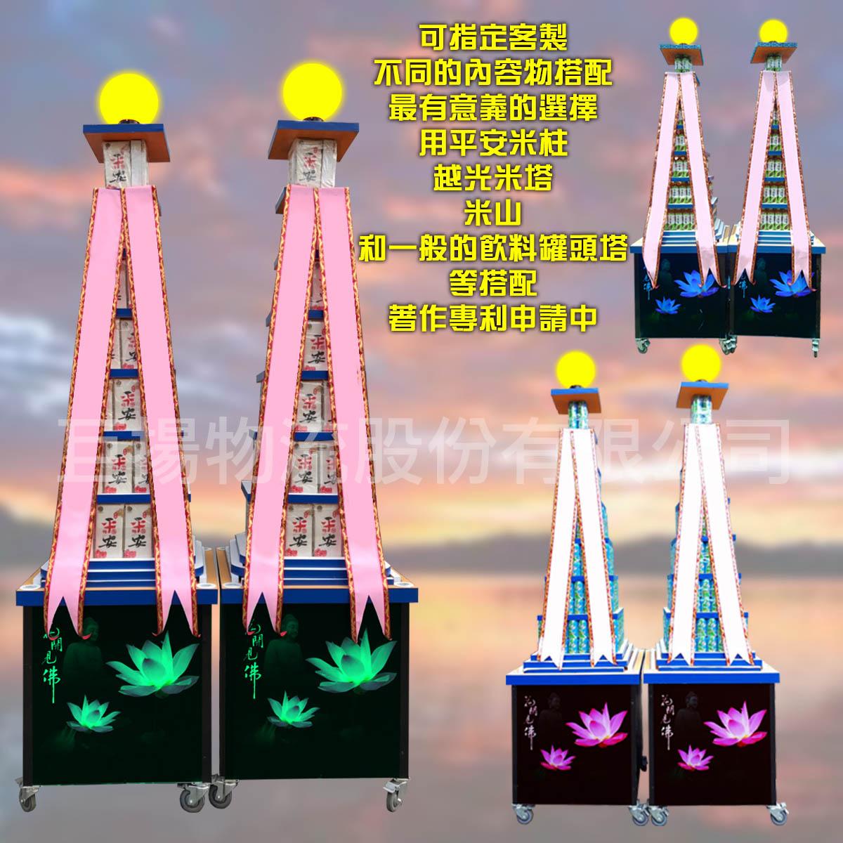 九層大牌飲料燈光罐頭山蓮花led燈光柱1