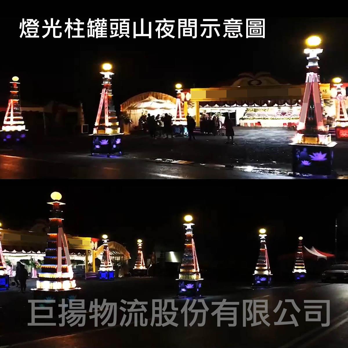 九層大牌飲料燈光罐頭山蓮花led燈光柱3