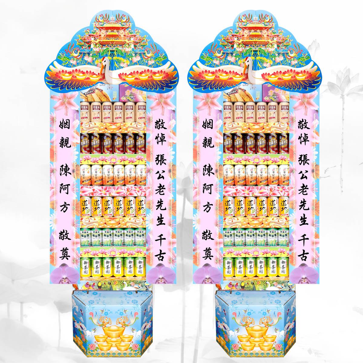 喪禮用罐頭塔-6x6 一般飲料罐頭禮籃