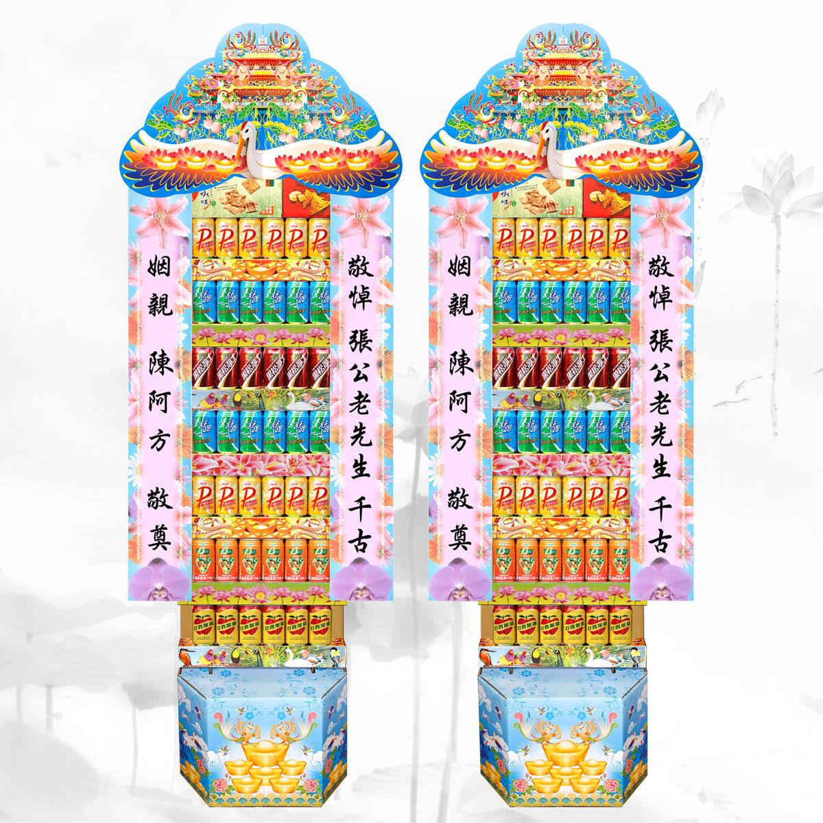 喪禮用罐頭塔-6X7 大牌飲料罐頭禮籃
