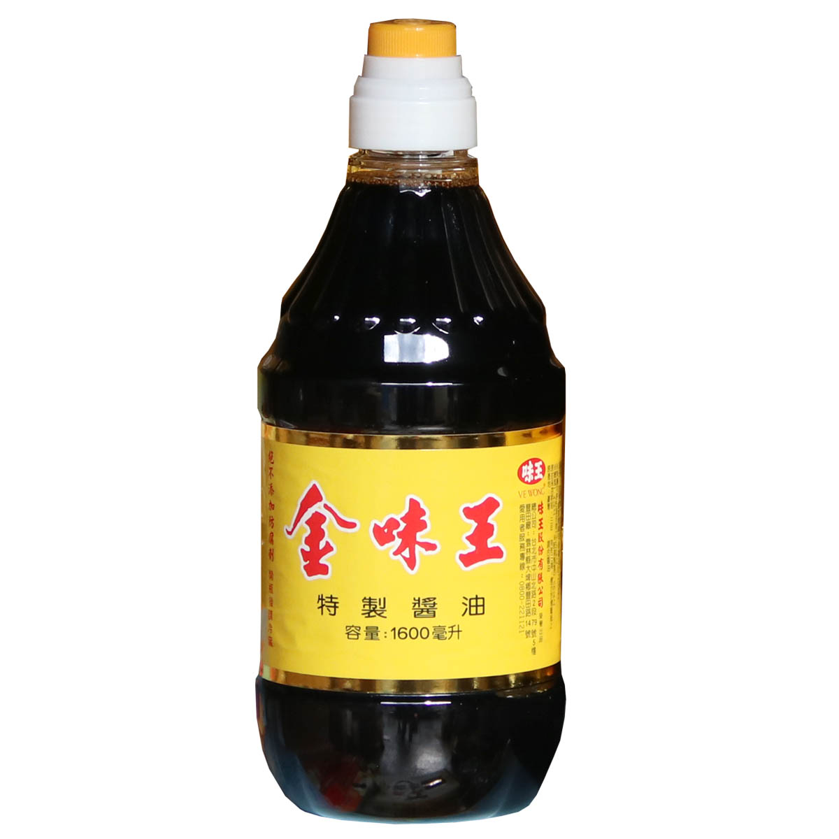 喪禮用罐頭塔-63-6 金味王油醬罐頭禮籃