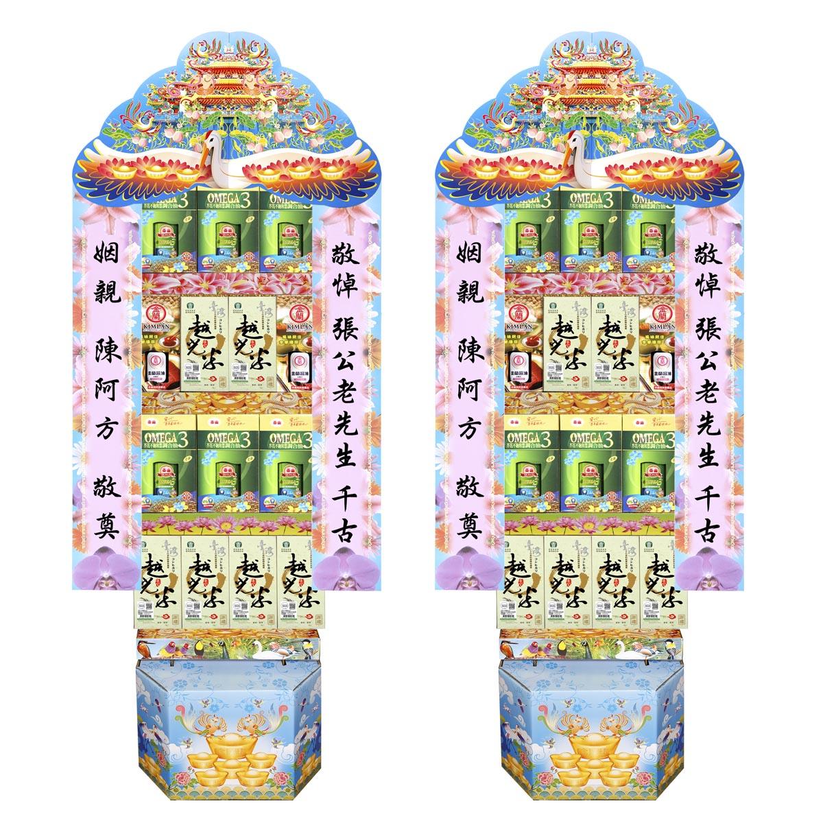 喪禮用罐頭塔-58-1 罐頭禮籃