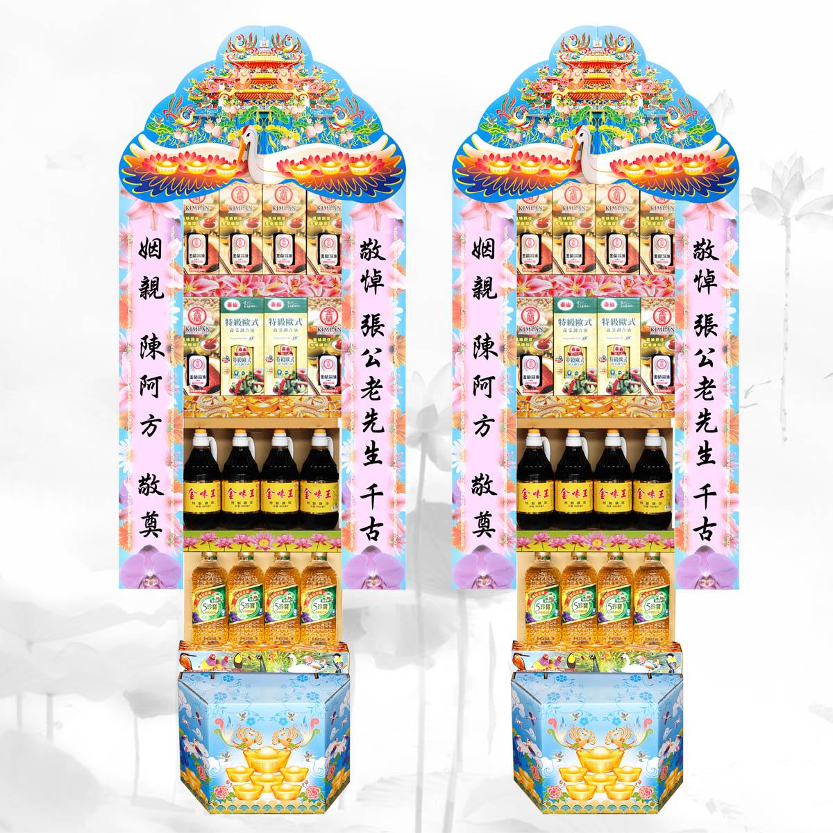 喪禮用罐頭塔-63-8 罐頭禮籃