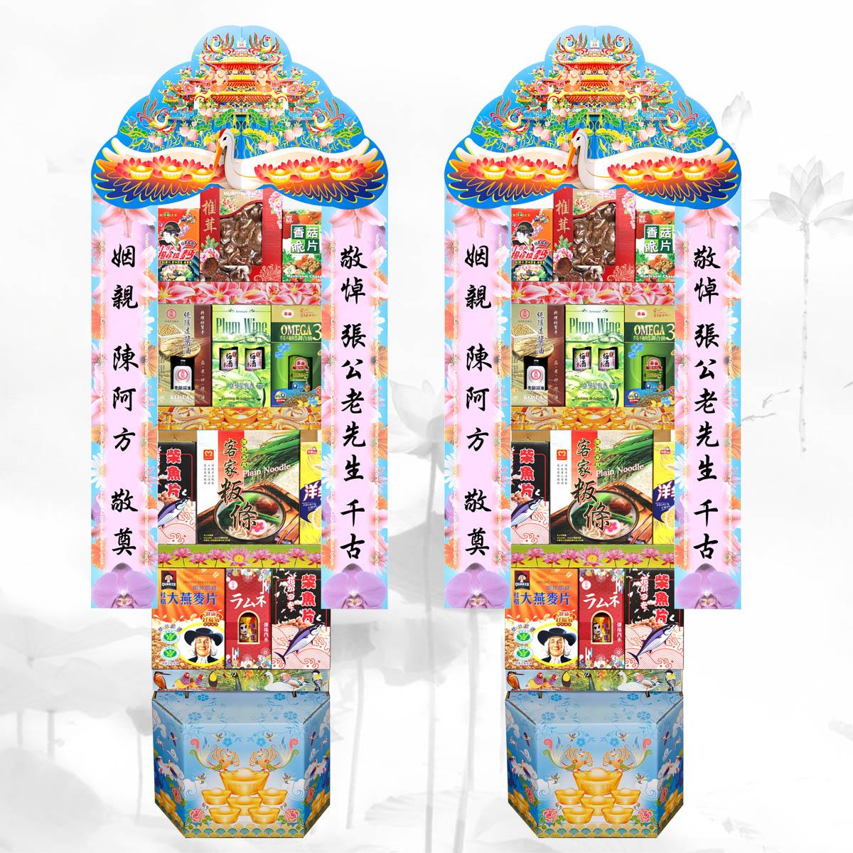 喪禮用罐頭塔-A-03 罐頭禮籃
