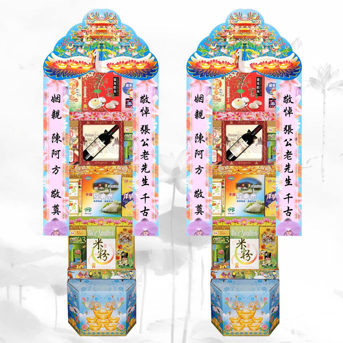 喪禮用罐頭塔-A-06 罐頭禮籃