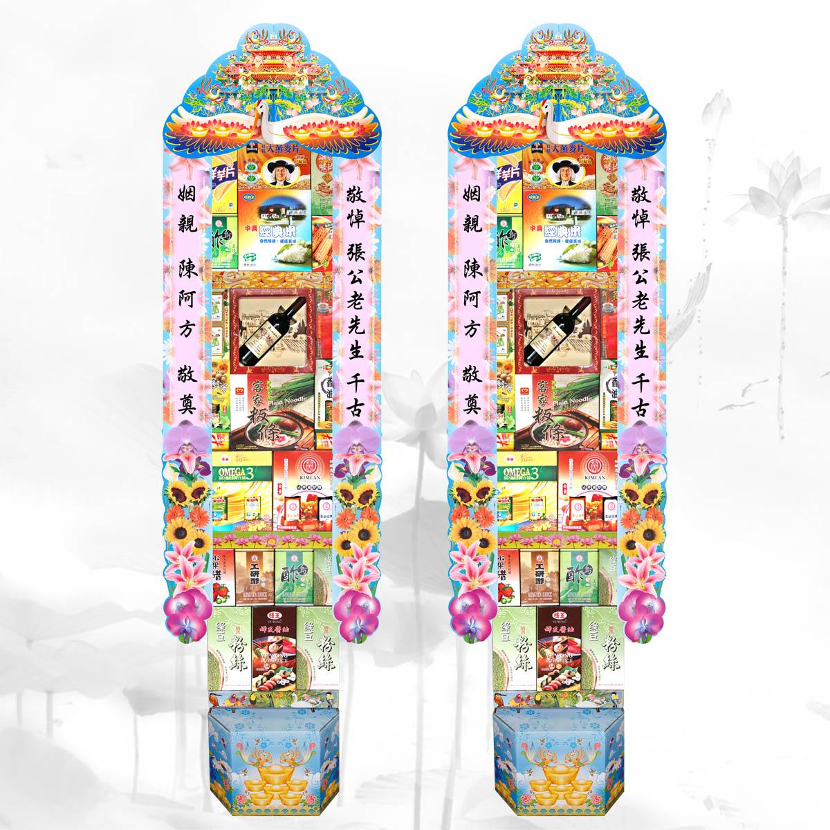 喪禮用罐頭塔-A-09 罐頭禮籃