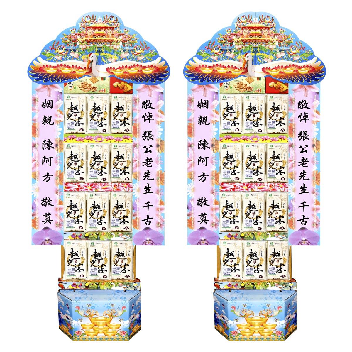 喪禮用罐頭塔-SGS越光米3x4 罐頭禮籃