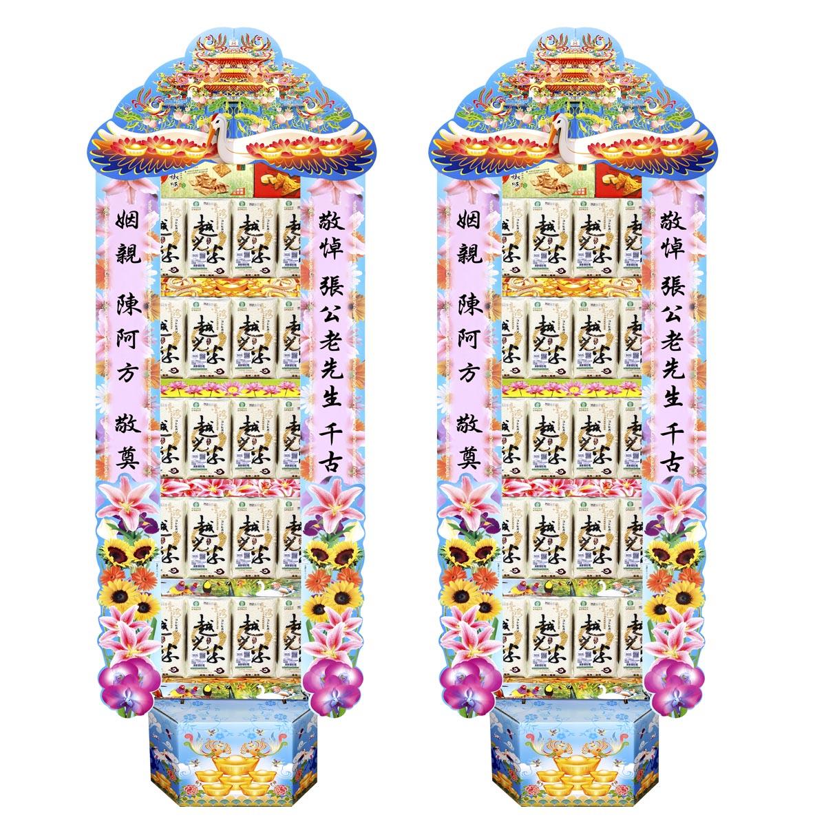 喪禮用罐頭塔-SGS越光米4x5 罐頭禮籃