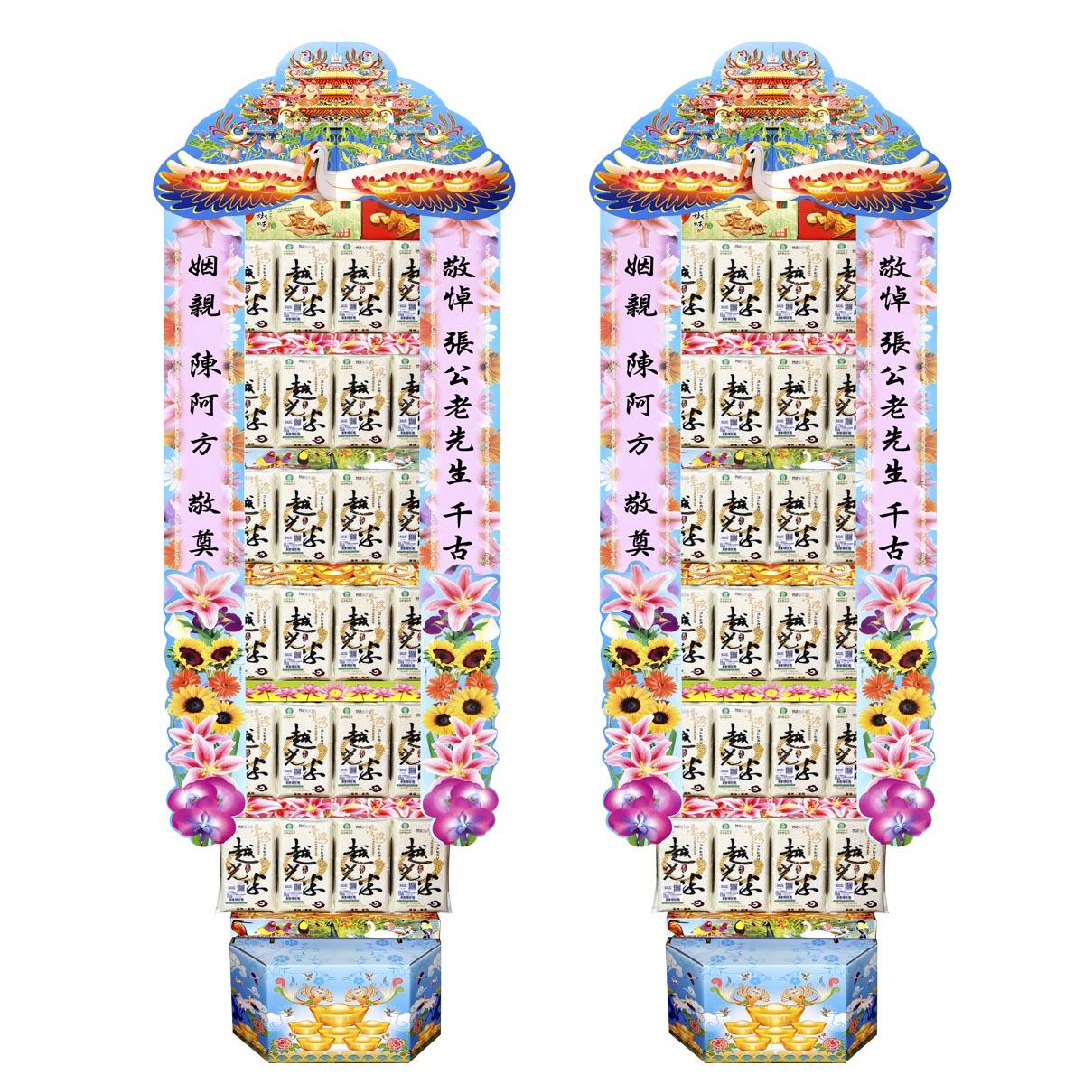 喪禮用罐頭塔-SGS越光米4x6 罐頭禮籃