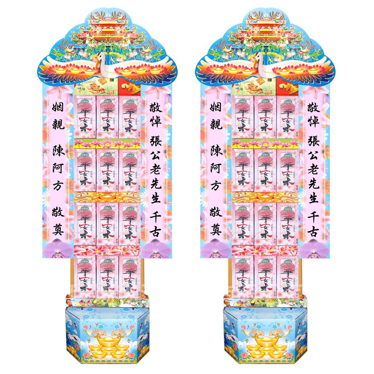 喪禮用罐頭塔-3x4平安米罐頭塔禮籃-中興富貴平安米