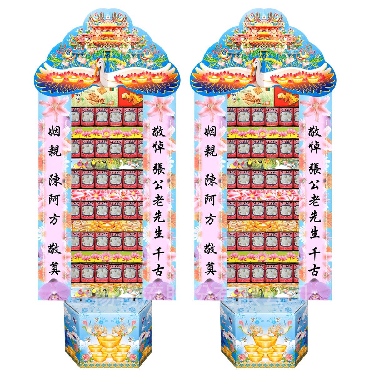 喪禮用罐頭塔-鮑魚菇6x6 全素罐頭禮籃