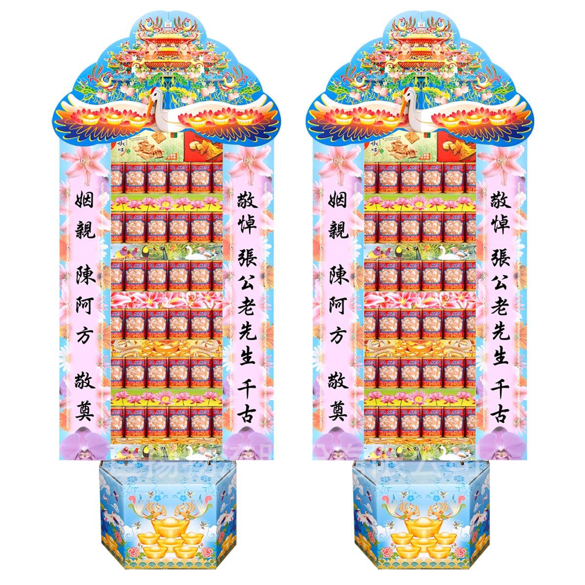 喪禮用罐頭塔-金針菇6x6 全素罐頭禮籃