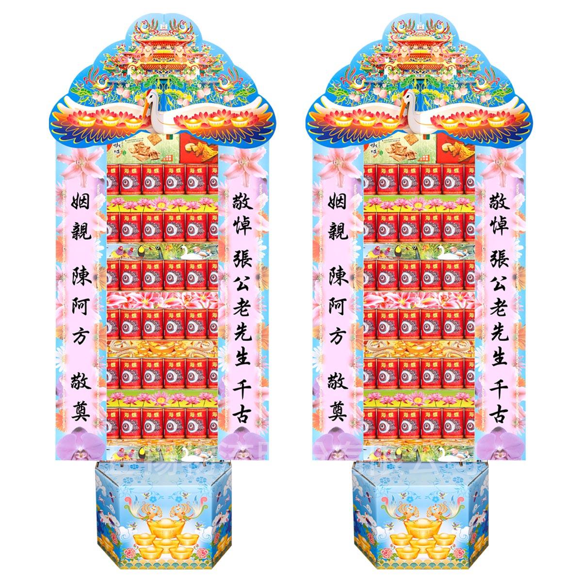 喪禮用罐頭塔-螺肉6x6 罐頭禮籃