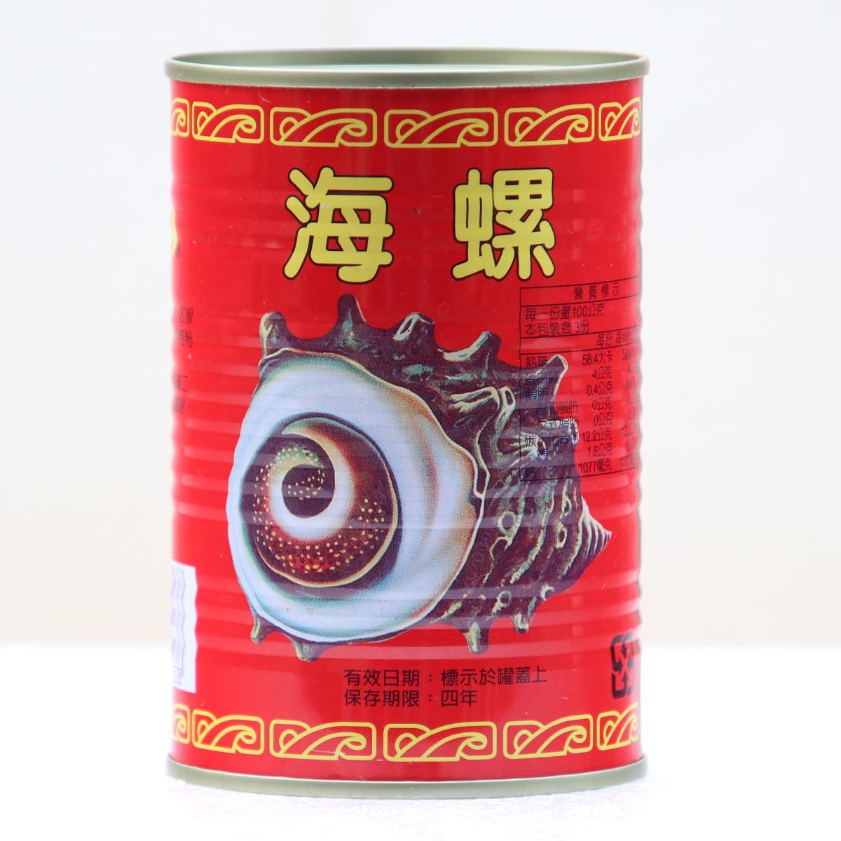 喪禮用罐頭塔-螺肉鮑魚菇6x9綜合禮籃