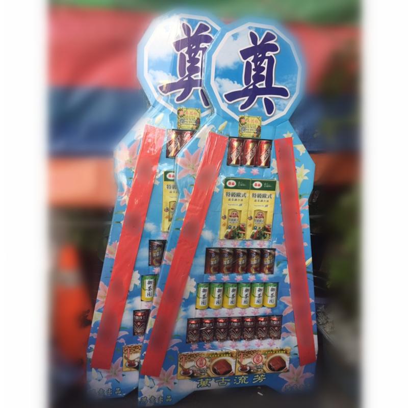 六層食品罐頭塔