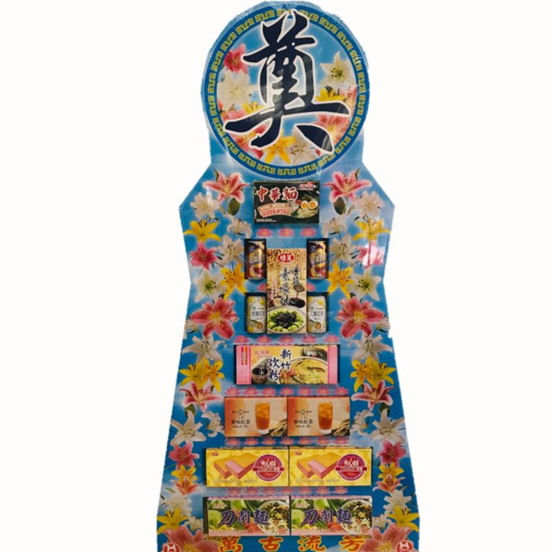 喪禮罐頭塔-七層罐頭禮籃