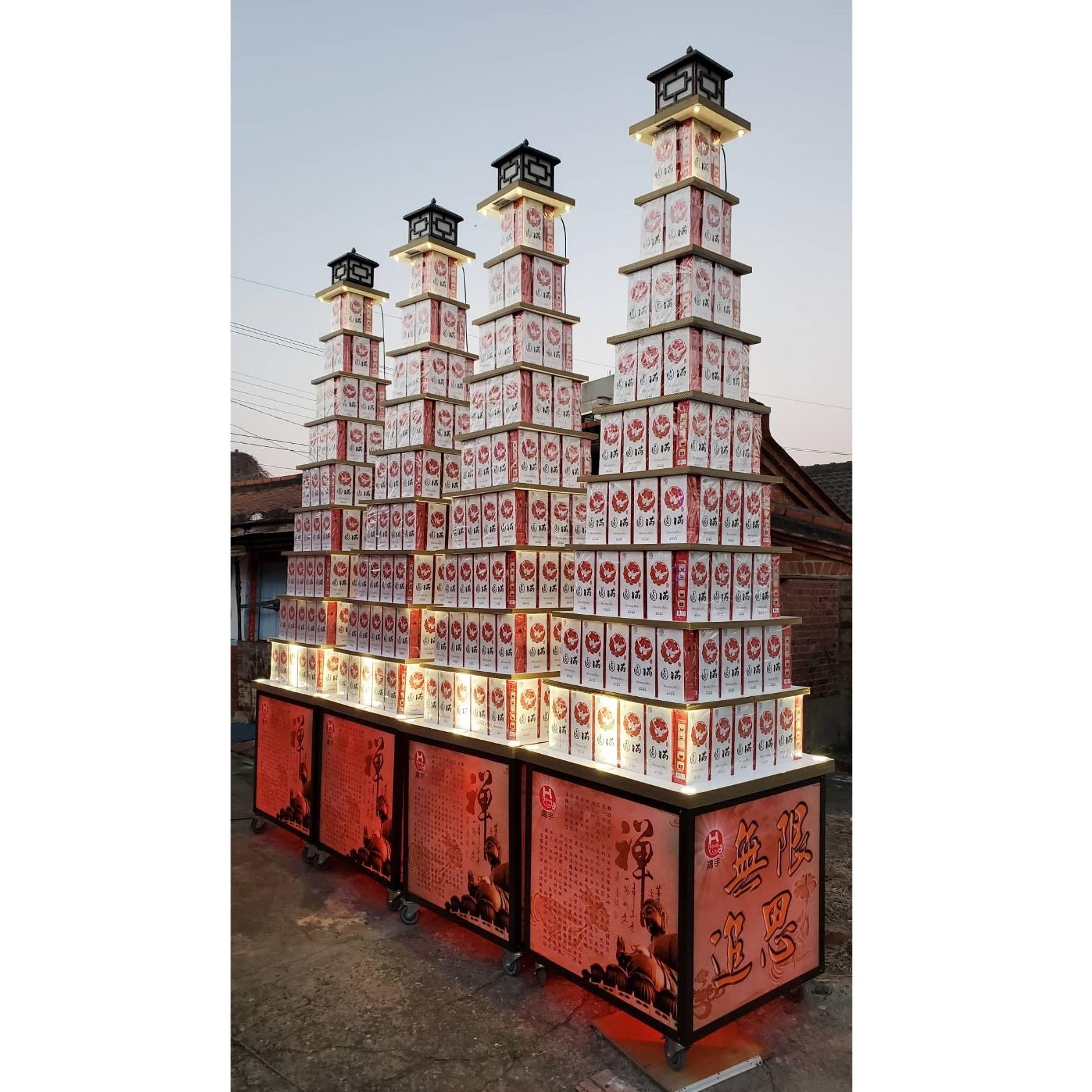 600公克大橋牌圓滿米216包燈光塔
