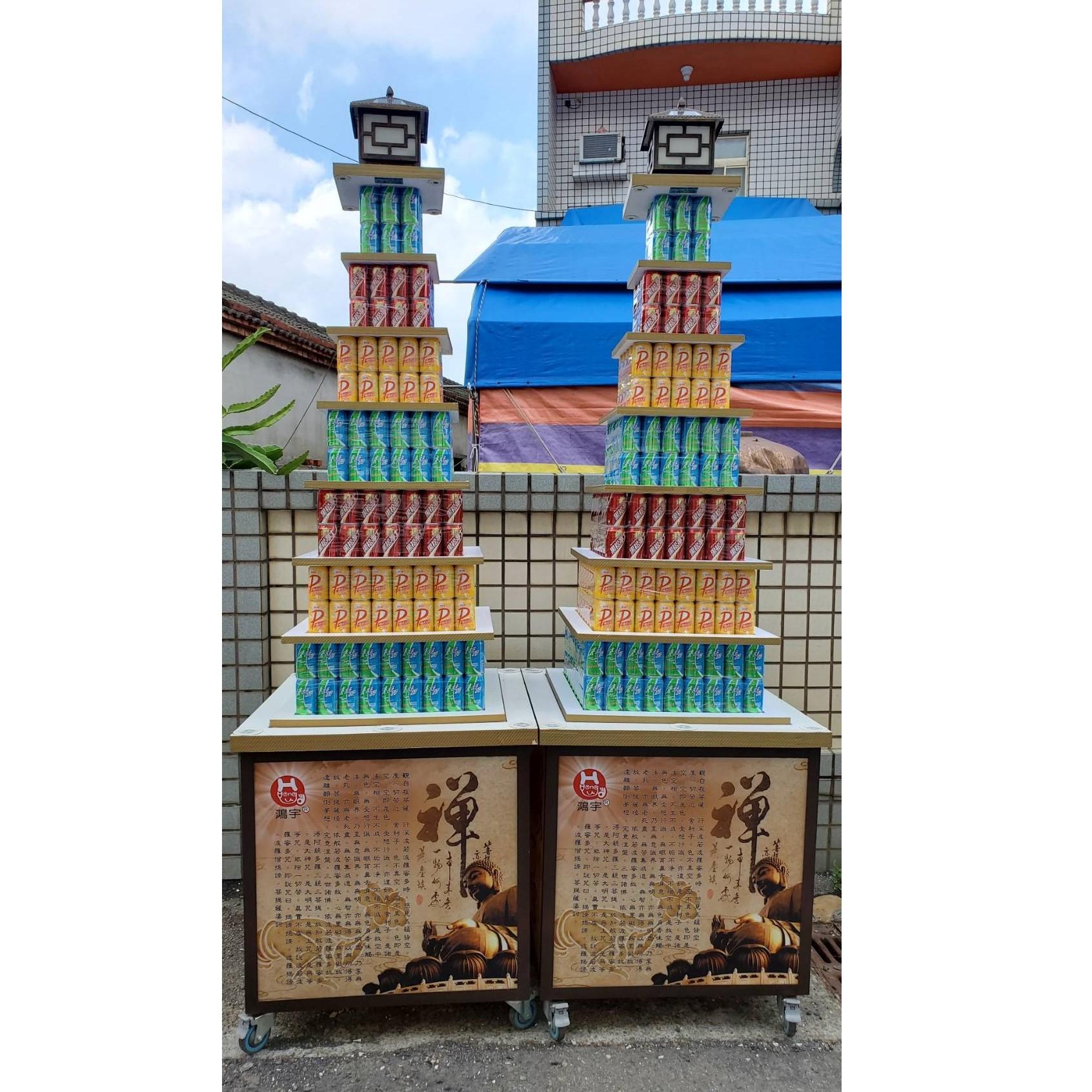 7層大品牌560罐燈光塔