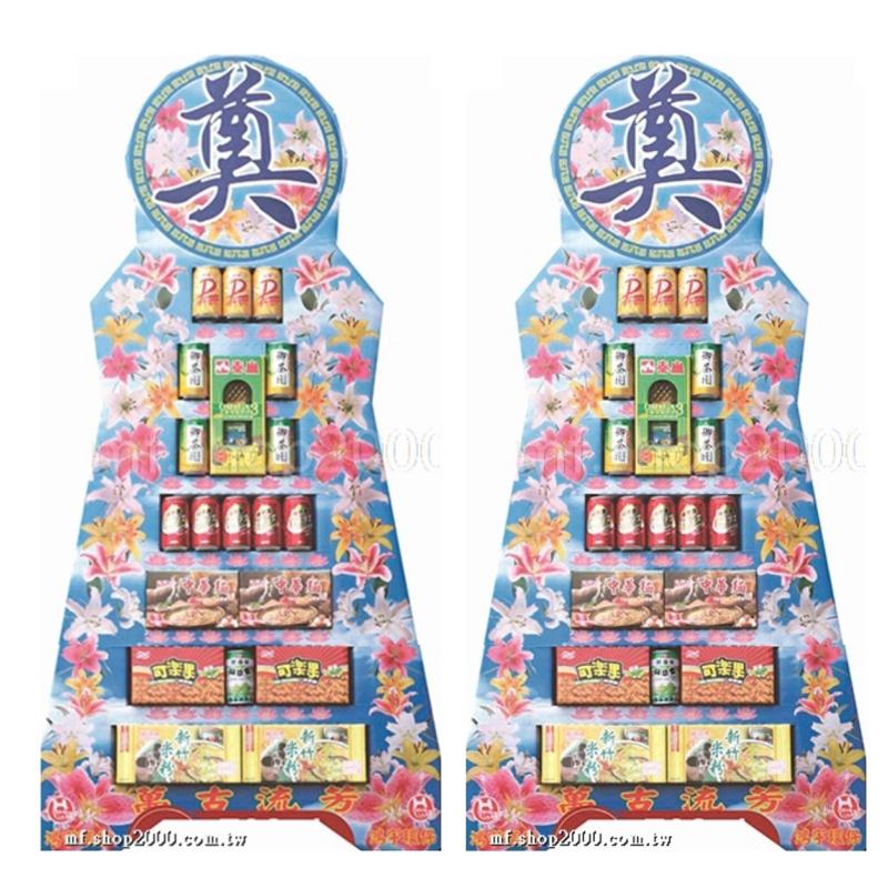 七層餅乾.汽水罐頭塔