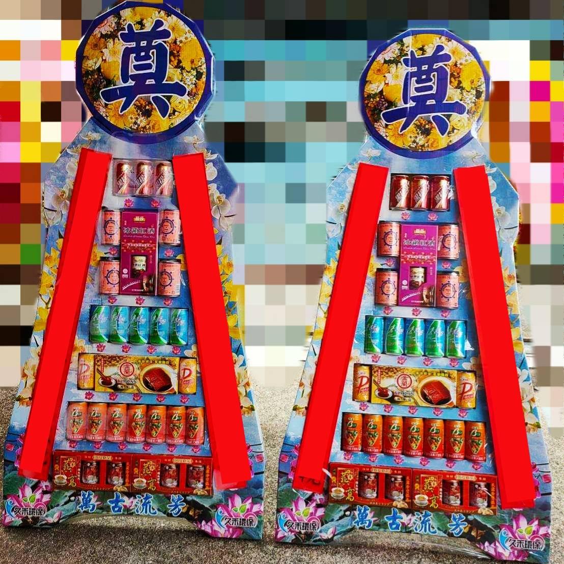 七層飲料食品罐頭塔