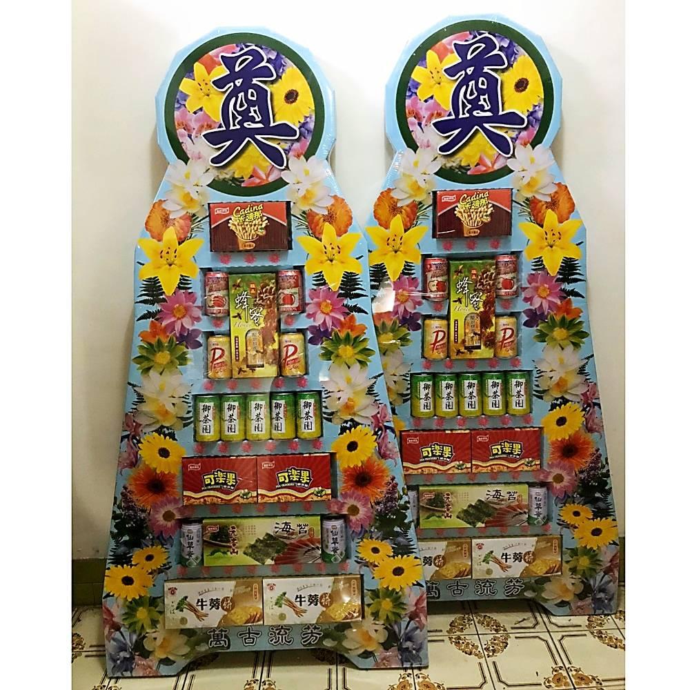 7層餅乾飲料綜合罐頭塔