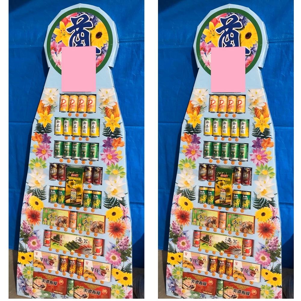 9層餅乾飲料綜合罐頭塔