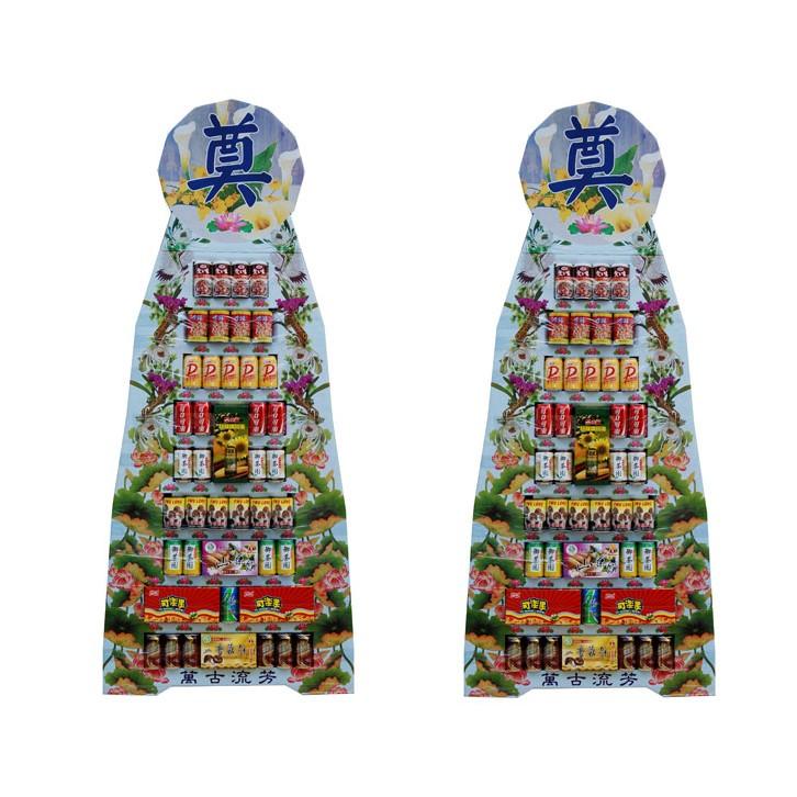 9層罐頭塔B款
