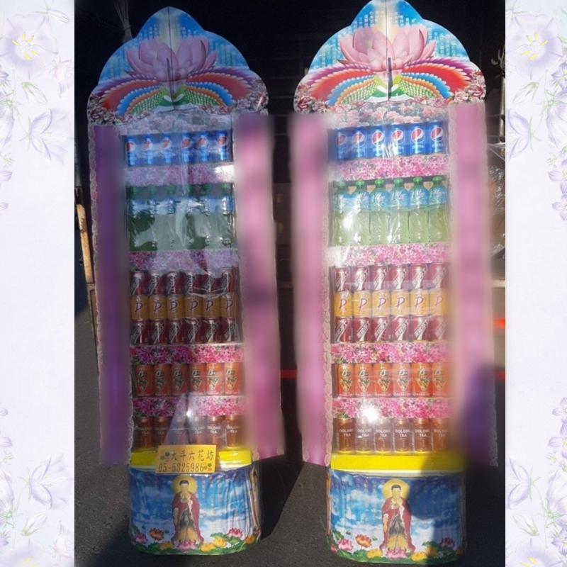 7層飲料罐頭塔