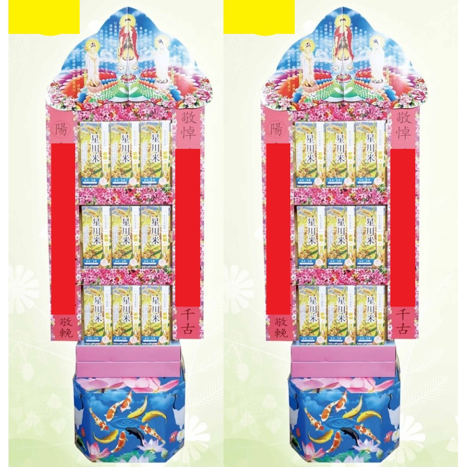 三層平安米禮籃組(18盒)