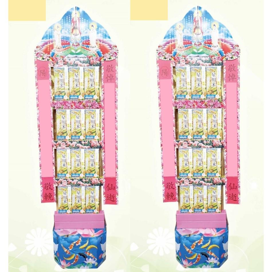 四層平安米禮籃組(24盒)